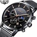 2019 LIGE męskie zegarki Top marka luksusowe męska sportowy zegarek w stylu wojskowym mężczyźni Casual wodoodporny zegarek kwarcowy Relogio Masculino