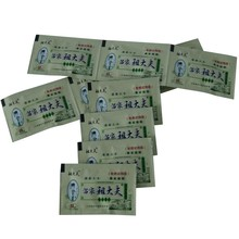 50PCS/LOT Original ZUDAIFU skin care Skin Problems Cream pouch same effect as tu