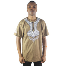 Africa Front and Sleeved Ethnic Culture Embroidered Men`s Tunic Tops Male Summer Cotton Solid Caftan Shirt