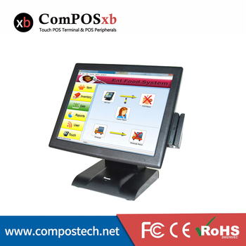 High configuration 15 inch all in one pos machine with VFD display,card reader