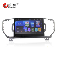 Bway 10.2 2 din Car radio for KIA Sportage R KX5 2016 Quadcore Android 7.0 car dvd player GPS with 1 G RAM,16G iNand