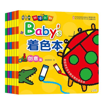 Coloring Book And Crayons In Bulk : Online buy wholesale kids colouring book from china