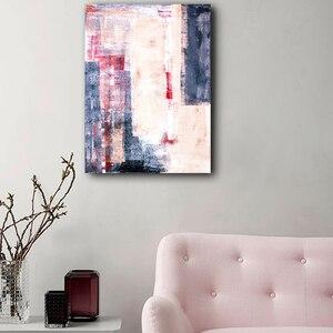 Краска по номерам художественная живопись по номерам художественный абстрактный узор украшение для гостиной комнаты картина для взрослых ...