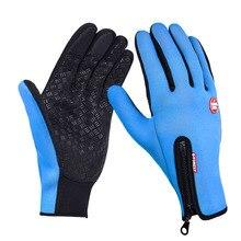 Men Women Screen Winter Warm Breathable Outdoor Sport Camping Hiking Full Finger Mittens Winter Windproof Bike