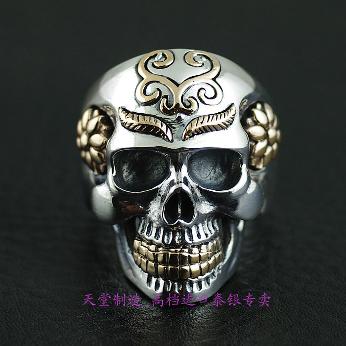 Thailand imports, skull blood new skeleton silver ring. thailand imports skull blood new skeleton silver ring