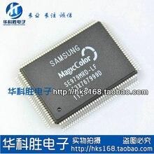 Grátis SE979MRD-LF Frete novo driver original LCD chip IC