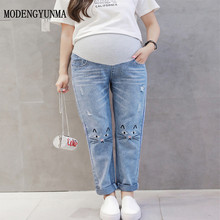 MODENGYUNMA Maternity Jeans Pregnant Woman Loose Pencil Pants Maternity Elastic Waist Denim Trousers Pregnancy Clothes 2018 NEW outad pregnant women elastic stretchy cotton jeans stylish and fashion denim pencil pants maternity trousers elastic waist hot