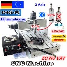 【DE לא VAT】 3 ציר 3040 Z DQ CNC 500W ציר CNC נתב חרט חריטת כרסום חיתוך קידוח מכונת Ballscrew 220V/110V