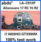 AAP21 LA-C912P for D...