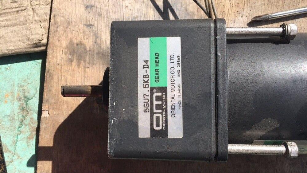 I042342 Noritsu QSS3001/3301 minilab motor used