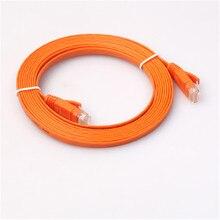 Наружный водостойкий шесть типов неэкранированного сетевого кабеля бескислородный медный гигабитный сетевой кабель WSX04