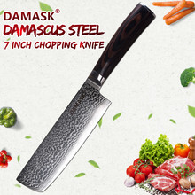 DAMASK Damascus Steel Chopping Knife Japanese Veins Chef Knives Color Wood Handle Sushi Meat Cleaver Kitchen