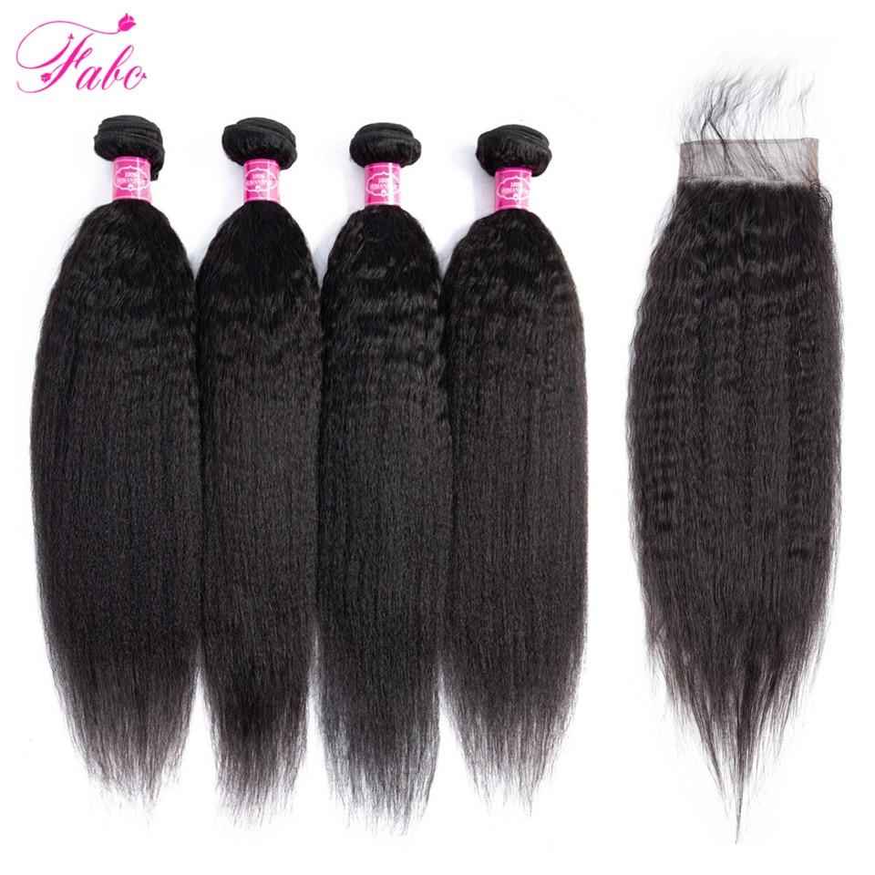 FABC Kinky Straight Peruvian Hair Bundles With Closure Human Hair Weave Bundles With Closure Remy 3