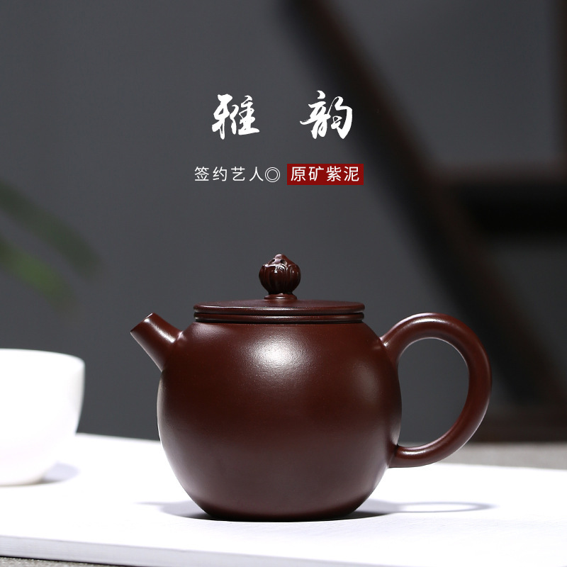 Boutique Yixing bule minério bruto todos handmade roxo barro bule para chá de cerveja oolong leite chá puer chá Tie Guan yin chá infusor