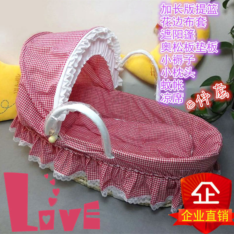 Newborn Baby Bassinet Cradle Bed Straw Baby Hand Basket Portable Baby Bed Vehicle Baby Sleeping Basket Car Seat Cradle 0~9 M