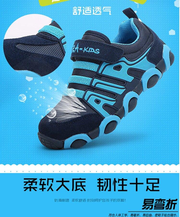 boys-sneakers-1_02