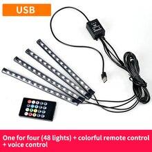 12led auto lampada piede lampada Ambiente con usb/telecomando senza fili/di controllo di musica/modalità Multiple Automotive interni decorativi luci