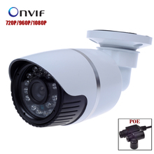 New POE IP camera 720P/960P/1080P 24IR LED ONVIF metal bullet outdoor CCTV security network Camera P2P IR Cut PoE Cable