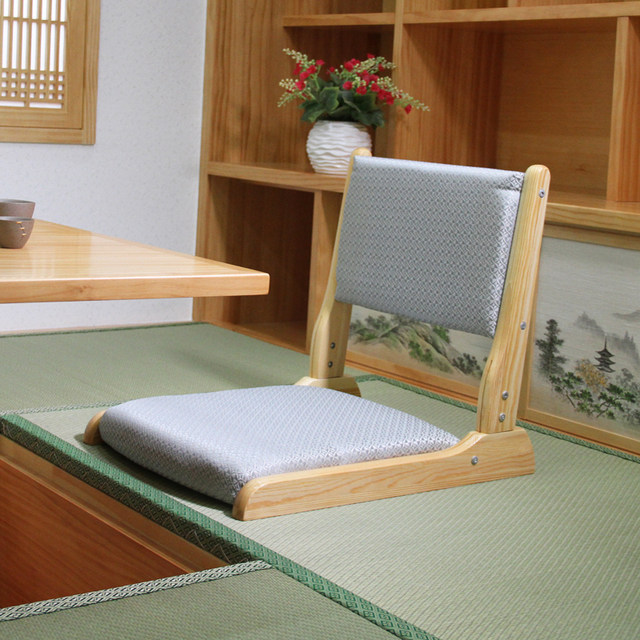 Beau Japanese Style Wooden Folding Chairs Without Legs Floor Tatami Armchair  Easy Storage Save Space Cozy Small Seat Living Tea Room