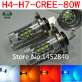 1pcs xHot selling No Error us CRE E XBD 80W  H4/H7 S25 P21W BA15S LED Backup Light 12V 24V car Reversing bulb car lighting