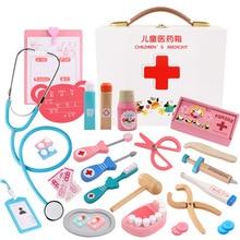 Деревянные ролевые игры, доктор, обучающие игрушки для детей, медицинское моделирование, медицинский сундук, набор для детей, интерес, развивающие наборы