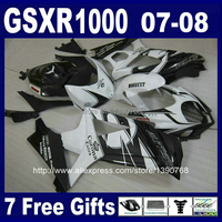 ABS plastic fairing kit for SUZUKI GSXR1000 2007 2008 K7 GSXR 1000 07 08 white black Corona moto fairings set CB68 +7 gifts