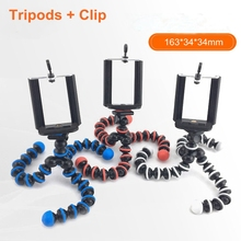 50Sets 3 Colors Mini Size Black Flexible Octopus Tripods With Clip Phone Stand Bracket Holder For Cell Camera
