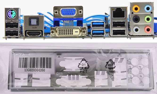 New I/O shield back plate of motherboard for F1A55-V P8H61 EVO <font><b>M5A78L</b></font>-<font><b>M</b></font>/<font><b>USB3</b></font> just shield backplate Free shipping image