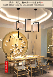 Chiński styl żelaza alejek schody lampa balkon pojedyncze głowy mały żyrandol hall sypialnia lampki nocne światła restauracja ZS91