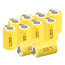 Anmas Power 2-16pcs 1.2V 4/5 SC Sub C 2200mAh Ni-CD nicd Rechargeable Batteries Yellow Color with Tab