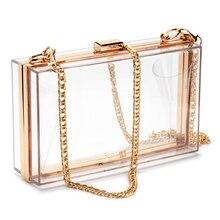 Женский акриловый прозрачный клатч, прозрачный кошелек через плечо, вечерняя сумка, для спортивных мероприятий, стадионов, одобренный ремешок на цепочке, золото/серебро