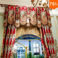 New 2018 design Luxury Big Red Thick elegant Curtain for palace villa Drape Curtains for bride