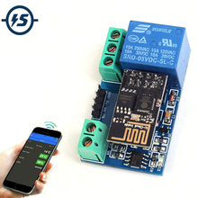 ESP8266 5V Wifi Relay Module Remote Control Switch Phone APP For Smart Home IOT Transmission Distance 400m(China)