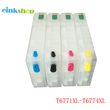 T6771-T6774 empty Refillable ink cartridges for EPSON WORKFORCE PRO Pro WP-4511/WP-4531/WP-4521 epson workforce pro wp 4595dnf