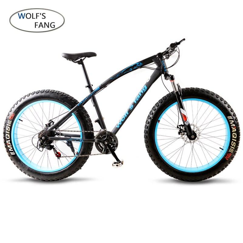 Lobo es fang bicicleta/7/21/24 velocidad bicicleta de montaña 26*4,0 de grasa bicicleta mtb Carretera bicicleta plegable de las mujeres de los hombres envío gratis
