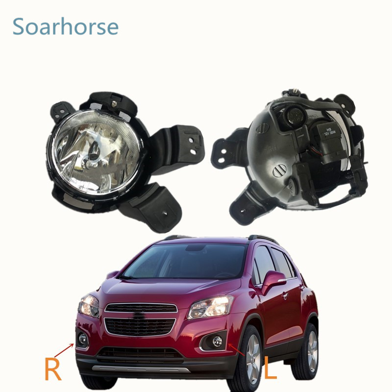 Soarhorse Front bumper Fog Driving Light Lamp For Chevrolet Chevy Trax Tracker 2014 2015 2016