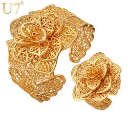 U7 Vintage Big Bracelets Cuff Bangles And Ring Set Gold Color Exquisite Pattern Flower Jewelry Set For Women Wedding Gift S561