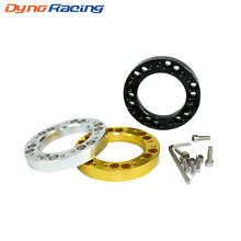где купить STEERING WHEEL HUB 1/2 INCH SPACER Steering Wheel Hub Boss Kit Adapter Spacer   YC100745-BK по лучшей цене