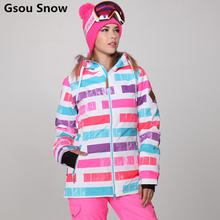 Гсоу зимний лыжный костюм женщины лыжная куртка женщин сноуборд снег куртки фам горные лыжи chaqueta ниив mujer свободного катания Жас альянса
