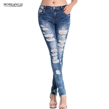 MORUANCLE Fashion Womens Ripped Skinny Pencil Jeans Pants Distressed Boyfriend Denim Joggers Female Sexy Destroyed Jean