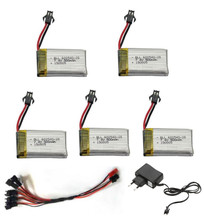 7.4V 500mAh 5PCS battery and 1 1 – 5 converting line and charger h8c RC kh8c-002 helicopter multi port charging cable