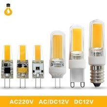 Светодиодная лампочка с цоколем G9/E14, 4 шт./лот, переменный/постоянный ток, 12 В, 220 В, 6 Вт, 9 Вт, 10 Вт, монолитный блок светодиодов SMD G4, диммируемая...