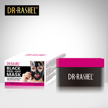 DR RASHEL Blackhead face mask Acne Remover Peel Off Mask Kill Dead Skin Oil dubai Brand