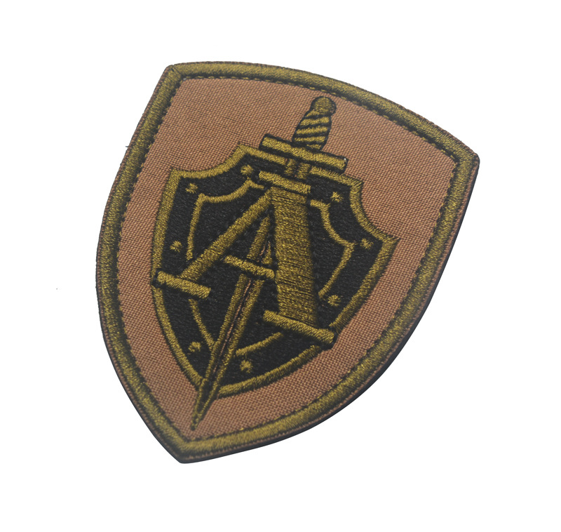 Russian Spetsnaz Alpha Group Special Forces Fsb Patch The Russia