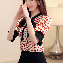 Korean Fashion Chiffon Women Blouses Ruffles Flare Sleeve White Shirts Plus Size XXL Womens Tops and