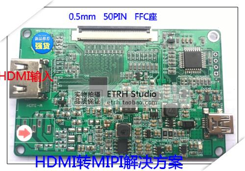 HDMI TO MIPI drive board VR light curing 3D printing HDMI to MIPI TC358870XBG 80 channels hdmi to dvb t modulator hdmi extender over coaxial