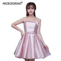 NICEOOXIAO 2018 Women Strapless Padded Formal Party Ball Evening Gown Nude Pink Short Evening Dress Robe De Soiree(3 Colors)