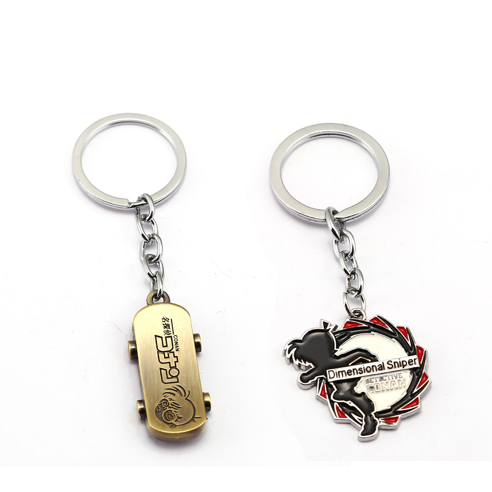 Detective Conan Keychain 4 style Case Closed Key Chain Hot Anime Key Ring Holder Pendant Chaveiro Jewelry