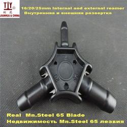 Hot sale16mm 20mm 25mm pex al internal and external reamer ppr strengthened calibrator fitting for plumbing.jpg 250x250