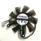 R128015SU/FD8015U12S...